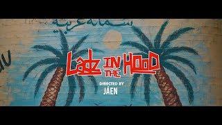 Смотреть клип Onefour - Ladz In The Hood