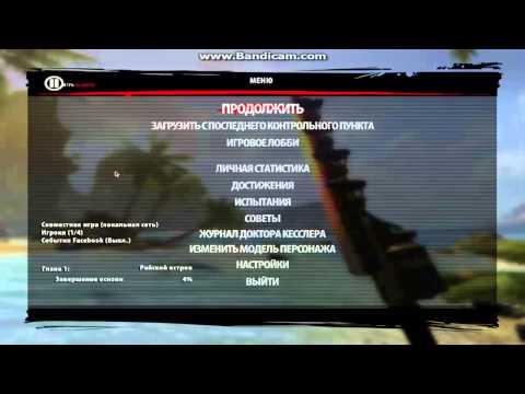 Как играть в Dead Island Riptide по сети с другом ( Hamachi )