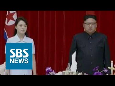 떨어져 걷고, 건배 안 하고…김정은-리설주 불화설 증폭 / SBS / 주영진의 뉴스브리핑