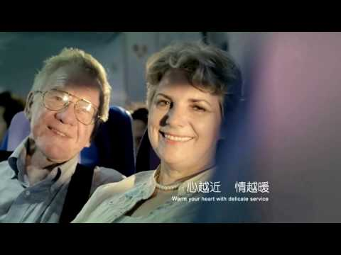 China Eastern Airlines 2015 New Promotion Video