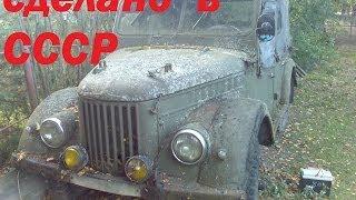 ГАЗ-69 реставрация, с чего все начинается(Реставрация и восстановление 40-летней машины, поддержите меня, подписывайтесь и ставьте лайки., 2013-10-23T20:20:24.000Z)