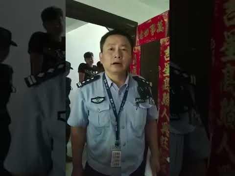 P2p 平台受害者0806进京维权被警察截访堵在家里。不允许去北京,太黑了。