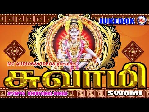 அற்புதமான ஐயப்பன் பக்தி பாடல்கள்   சுவாமி   Ayyappa Devotional Songs Tamil   Ayyappan Songs