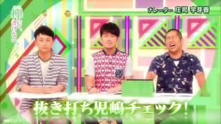 【KeyakiTT Kakenai?】〈2016.10.09〉『自称・欅坂46の大ファン アン...