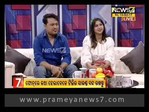 """BREAKFAST ODISHA"" with Rashmita (Tele Actress) (13.10.2017)"