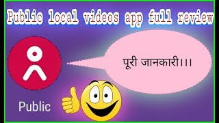Public local videos app full review screenshot 4