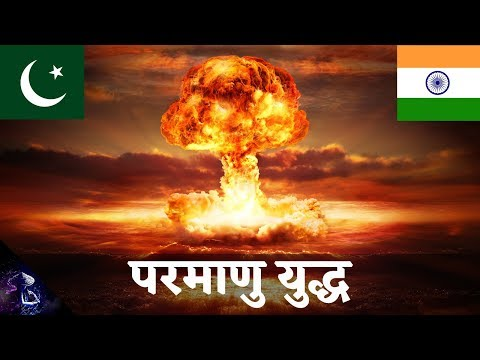 what will happen if India and Pakistan go to nuclear war ? (