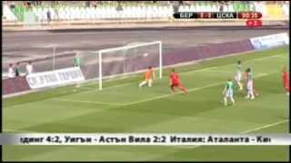 Beroe - CSKA Sofia 0:1 Highlights 19.05.2013