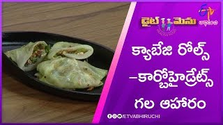 Cabbage Rolls (Low Carbohydrates Food) | Diet Menu | 31st October 2019 | Full Episode
