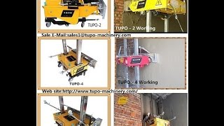 construction equipment rental & construction software & machinery used in construction