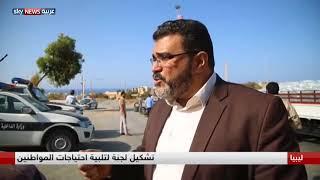 الهلال الأحمر الليبي يدخل مساعدات إنسانية للمدنيين في درنة