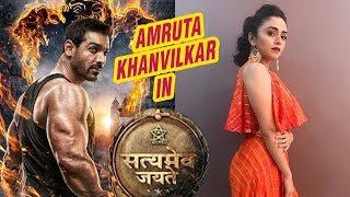 Amruta Khanvilkar To Share Screen With John Abraham | Satyamev Jayate | Hindi Movie 2018