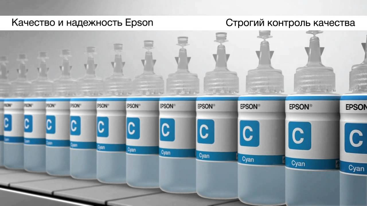 Фабрика печати Epson L-серии - рекордно низкая себестоимость печати (полная версия) MyTub