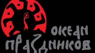 Новогодний корпоратив компании krka в стиле Чикаго(Новогодний корпоратив компании krka в стиле Чикаго. Организация новогодних корпоративов в Москве.Подробнее.h..., 2015-02-03T17:40:35.000Z)