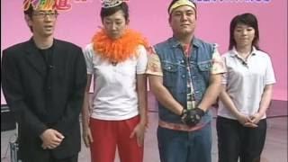 アイドル道(3rdシーズン #29) アンタッチャブル、北陽 和希沙也 動画 14