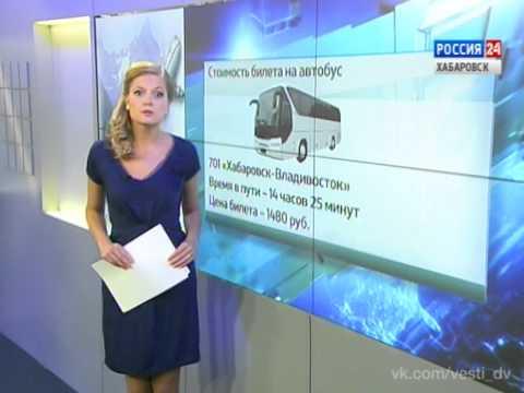 сайты знакомств приморского края