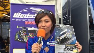 SUPER GT 第1戦 RacingProject BANDOH オフィシャルプログラム 藤木由貴編 藤木由貴 検索動画 30