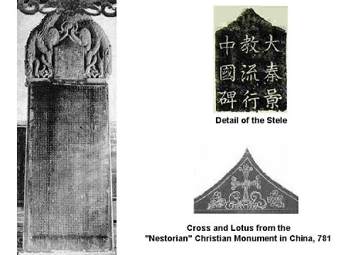 Assyrian Church Of The East In CHINA By Martin Palmer Nestorian Monument