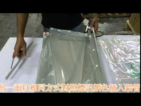 Assemble steps for Open Type cleaning cover for split air conditioner cleaning tools