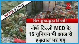MCD strike in Delhi: Services remain crippled for fifth day