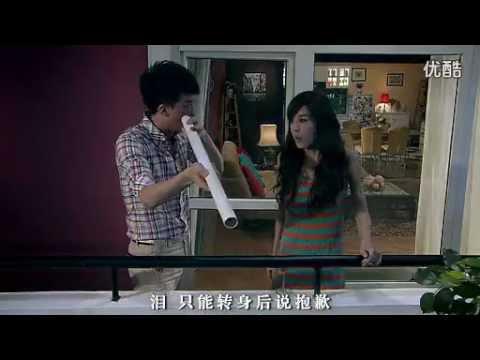 《爱情公寓3》插曲《爱的回归线》高清完整版MV
