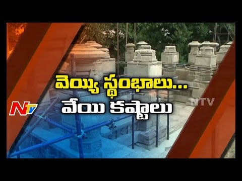 1000 Pillar Temple(Veyyi Stamabala Gudi) Vs 1000 Problems || Warangal || NTV