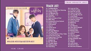 Download [FULL ALBUM]  True Beauty OST || 여신강림 OST part.1-8 + BGM [50 Track]