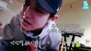 Скачать EXO Chanyeol S Good Night Live Highlight
