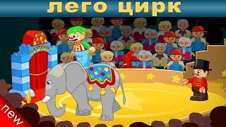 Игра для маленьких детей. Для мальчиков 5 лет. Для мальчиков мультфильм. Игра для малышей онлайн.