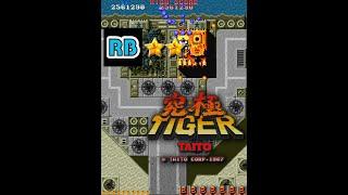 1987 [60fps] Kyukyoku Tiger NoBomb Nomiss Loop1