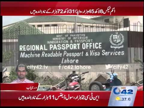 42 Breaking: 19 federal departments had defaulter of WASA