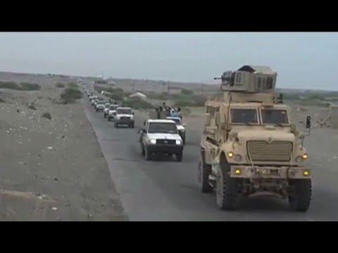 Yemen forces launch assault on rebel-held port city