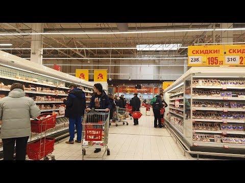 №582 ✔ В АШАНЕ Часть2 🛒 ЦЕНЫ на продукты в МОСКВЕ 💲 ПОКУПКА ПРОДУКТОВ на 10тыс.  рублей