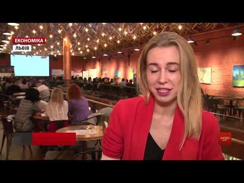 Zaxid.Net: У Львові на Forum West #HR топ-менеджери ділилися порадами ...