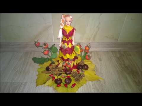 DIY: Поделки из листьев Золотая осень/ Crafts From Leaves