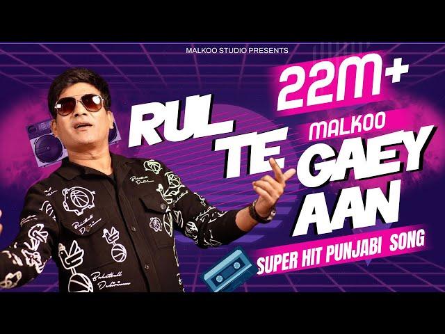 Rul Te Gaey Aan Per Chus Bari Ai Ay | Malkoo Studio | Latest Punjabi Song 2018