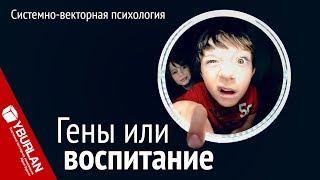 видео Системно-векторная психология. Отзывы о системно векторной психологии Юрия Бурланаstyllzhizni.ru