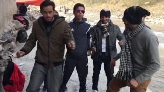 Punjab College Kharian Boys