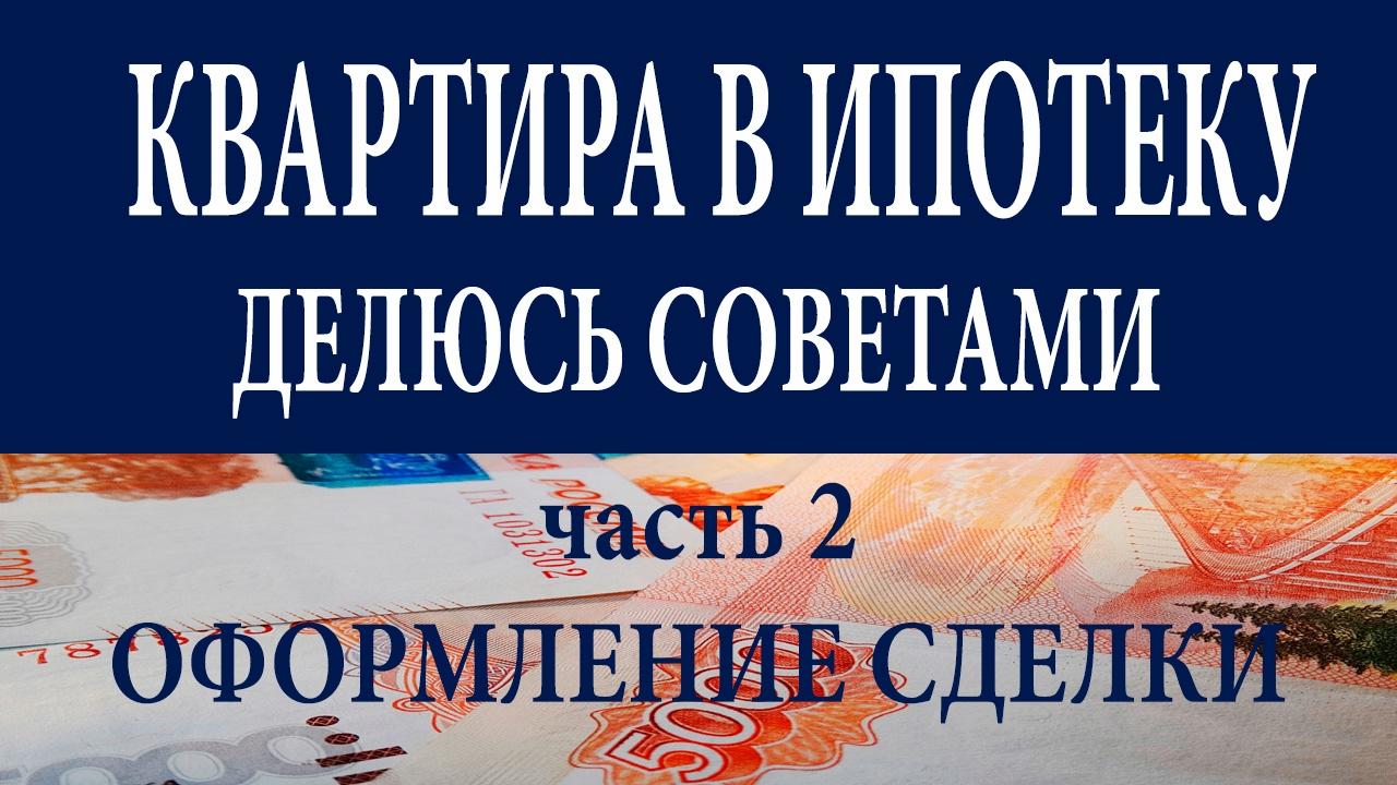Приставы московского района кто ведет