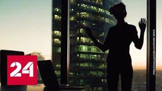 Кто хочет стать миллионером? Специальный репортаж Марата Кримчеева - Россия 24