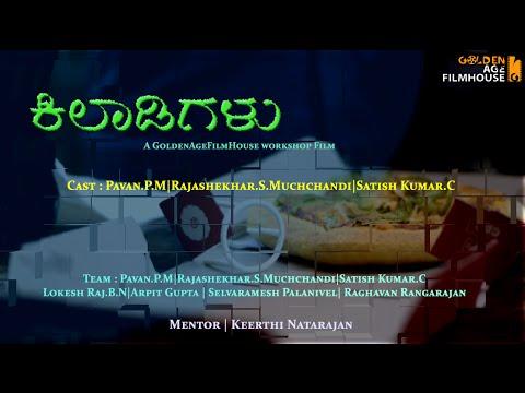 kiladigalu--kannada-short-film-with-subtitles-[full-hd]