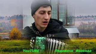 """""""ДЕРЕВНЯ МОЯ"""" !!!  Александр Сенюта.- простой парень."""