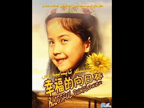 Bexitlik aptapperes بەختلىك ئاپتاپپەرەس (Uyghur)