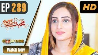 Pakistani Drama | Mohabbat Zindagi Hai - Episode 289 | Express TV Dramas | Madiha