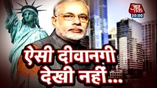 New York gears up to greet PM Narendra Modi