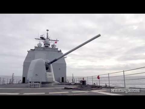 Mark 45 Mod 4 Naval Gun System (CG-57 USS Lake Champlain)