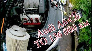 Audi A6 C6. ТО: замена воздушного фильтра, масла, фильтров салона. Устранение недочетов