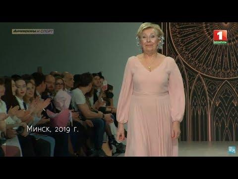 Елена Белова. Женщины и спорт