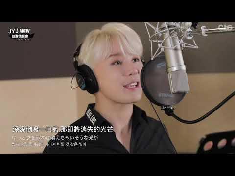 【中日韓】金俊秀(XIA) -打上花火 [cover]- DAOKO × 米津玄師 │Anime OST