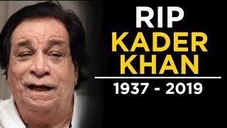 Remembering Kader Khan | Tabassum Talkies
